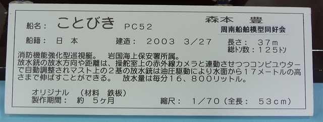 P20110523-P1110024-2