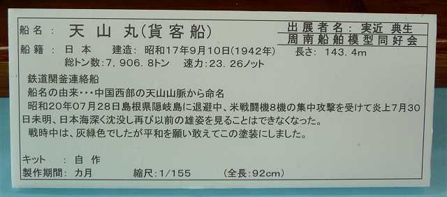 P20110523-P1110028-2