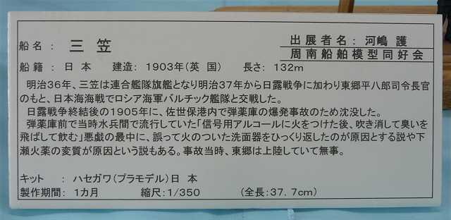 P20110523-P1110032-2
