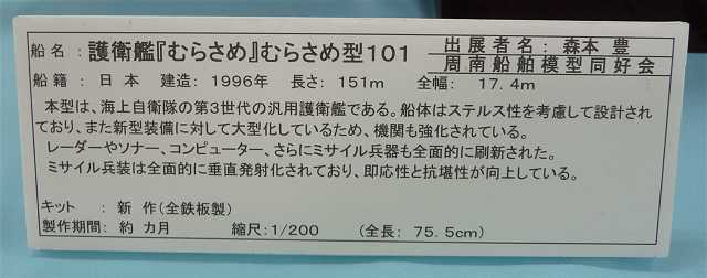 P20110523-P1110034-2