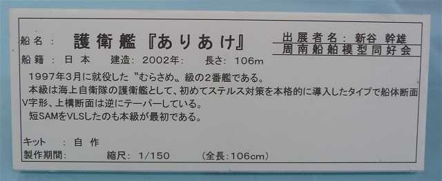 P20110523-P1110036-2