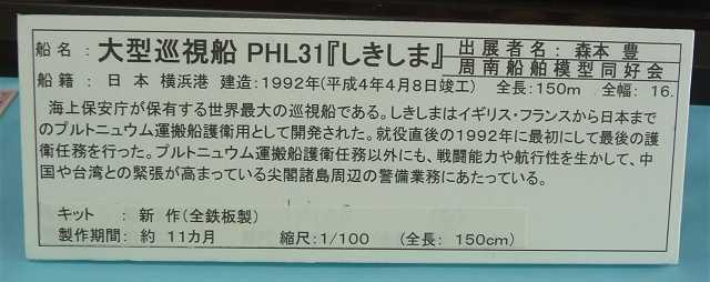 P20110523-P1110038-2