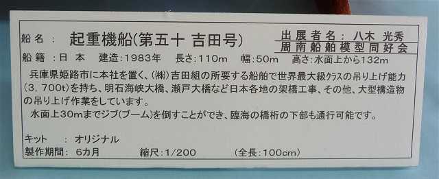 P20110523-P1110043-2