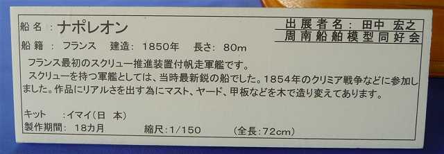 P20110523-P1110045-2