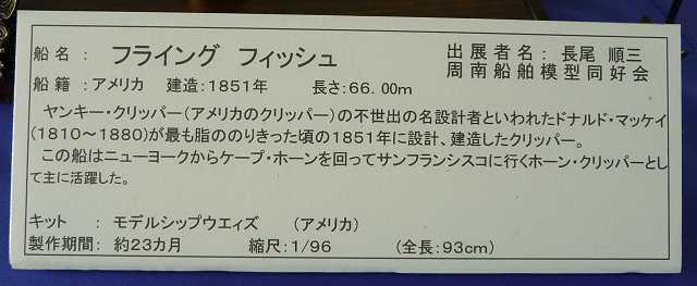 P20110523-P1110047-2