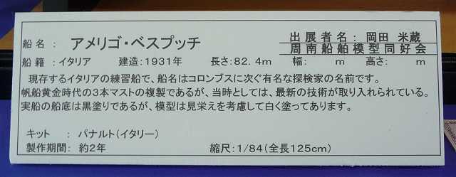 P20110523-P1110053-2