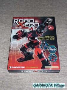 P20110706-P1110632