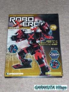 P20110901-P1120980