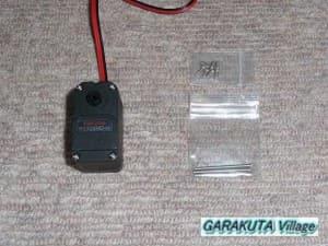 P20120405-P1150447