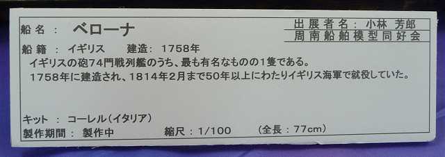 P20120523-P1150790-2