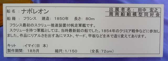 P20120523-P1150800-2