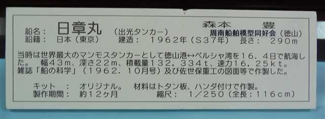 P20120523-P1150808-2