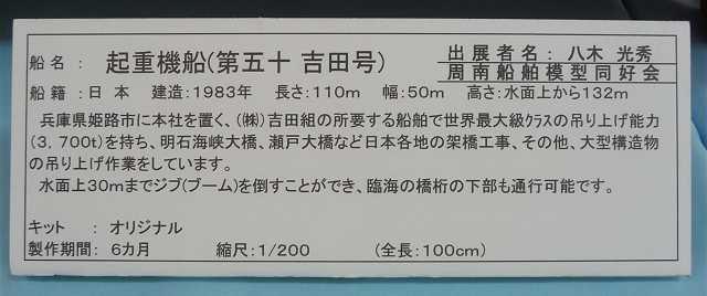 P20120523-P1150825-2