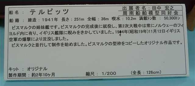 P20120523-P1150827-2