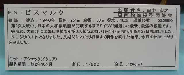 P20120523-P1150829-2