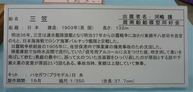 P20120523-P1150831-2