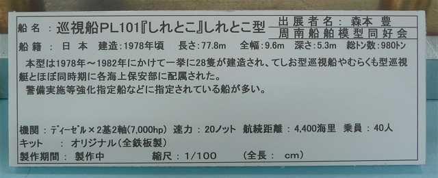 P20120523-P1150835-2
