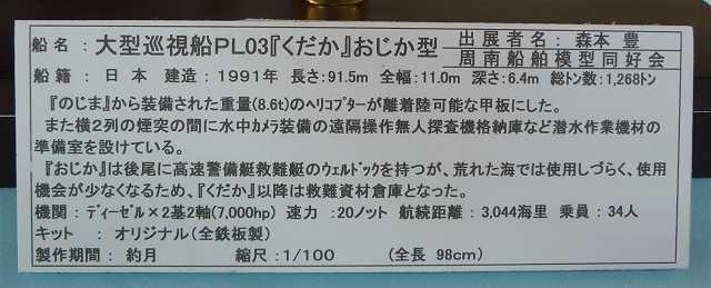 P20120523-P1150837-2