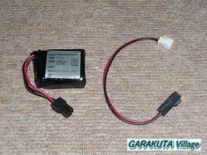 P20120614-P1160313