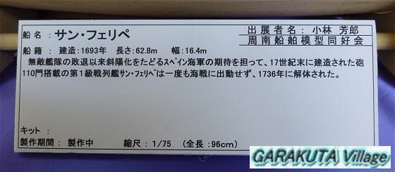 P20130603-P1020089-2