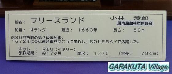 P20130603-P1020093-2