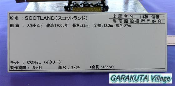 P20130603-P1020097-2
