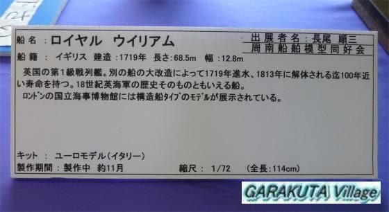 P20130603-P1020101-2