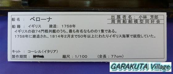 P20130603-P1020104-2