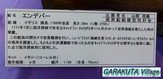 P20130603-P1020108-2