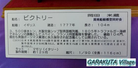 P20130603-P1020113-2