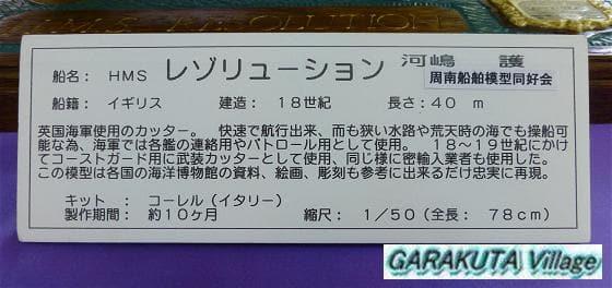 P20130603-P1020118-2