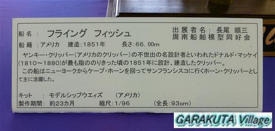 P20130603-P1020124-2