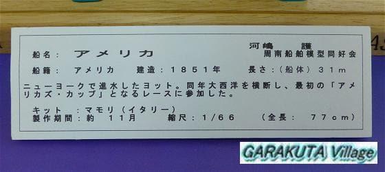P20130603-P1020129-2