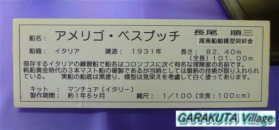 P20130603-P1020133-2