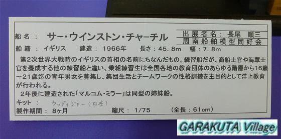 P20130603-P1020138-2