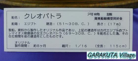 P20130603-P1020141-2