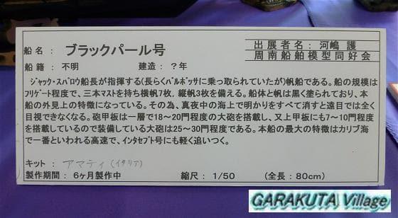 P20130603-P1020144-2