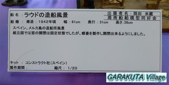 P20130603-P1020147-2