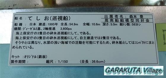 P20130603-P1020184-2