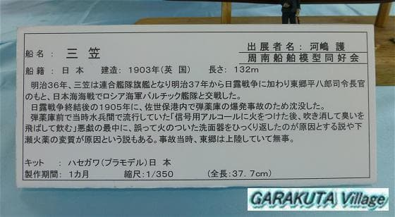 P20130603-P1020186-2