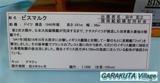 P20130603-P1020190-2