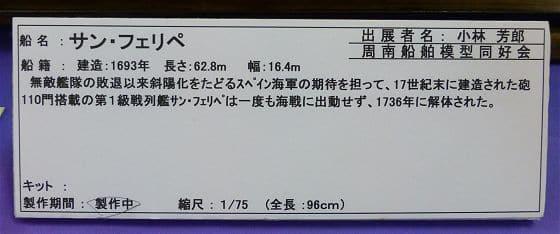 P20140606-P1050429-2