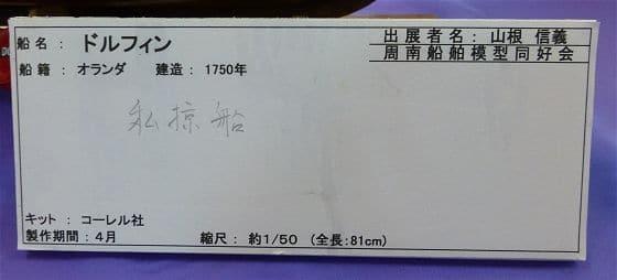 P20140606-P1050434-2