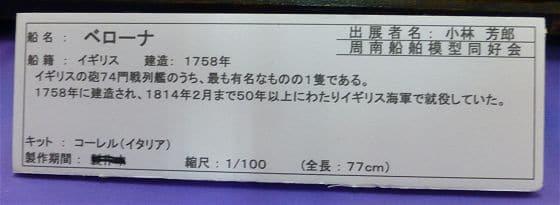 P20140606-P1050438-2