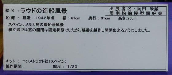 P20140606-P1050444-2