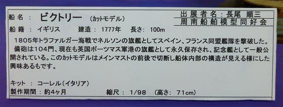 P20140606-P1050451-2