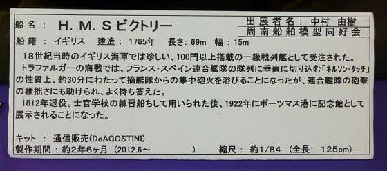 P20140606-P1050454-2