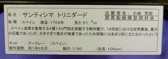 P20140606-P1050478-2