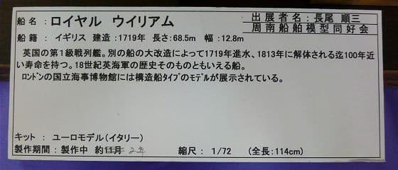 P20140606-P1050484-2