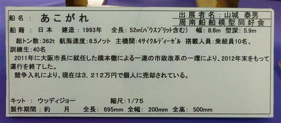P20140606-P1050488-2